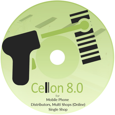 Cellon : Software for Mobile Phones Distributors